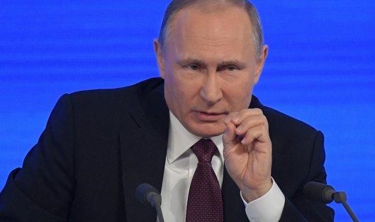 826973430 - Путин: Россия не собирается изолировать свою экономику