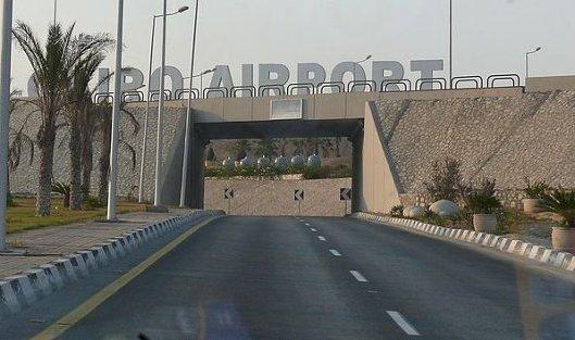 #Международный аэропорт Каира