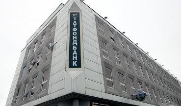 Ситуация с досрочно снятыми вкладами в банках-банкротах приобретает новый оборот