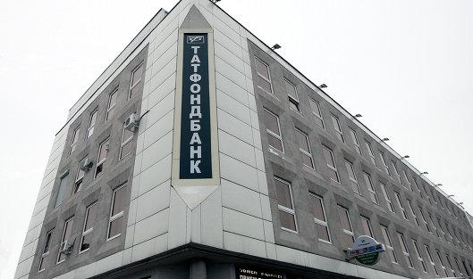Татарстан может докапитализировать Татфондбанк вслучае санации