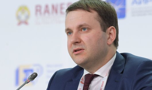 Орешкин: рост экономики РФ превысит 1%