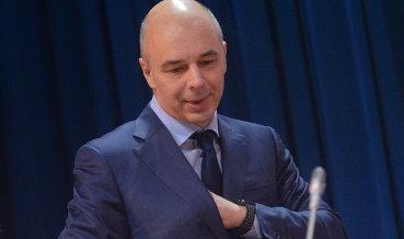 Силуанов и замглавы МЭР Подгузов вошли в набсовет ВТБ