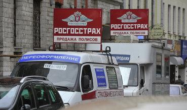 """""""Росгосстрах"""" останется на рынке ОСАГО после слияния с """"Открытием"""", ситуация на страховом рынке не изменится"""