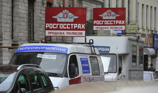 МВД предложилоЦБ совместно проверить «Росгосстрах»