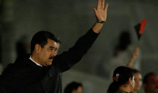 «Для восстановления экономики»: Мадуро создал вВенесуэле управление покриптовалюте