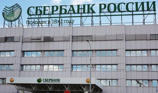 Чистая прибыль Сбербанка заянварь удвоилась идостигла 57,9 млрд руб.