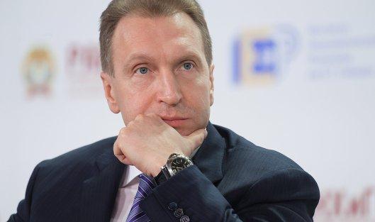 Шувалов: вДавосе показали немалый интерес к РФ