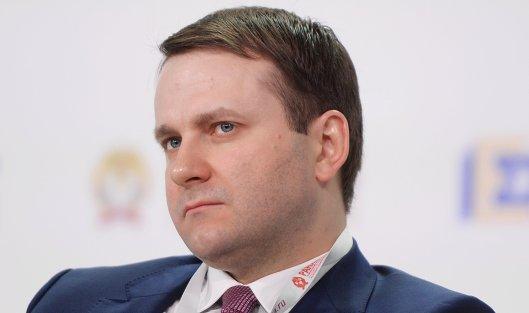 #Глава МЭР Максим Орешкин