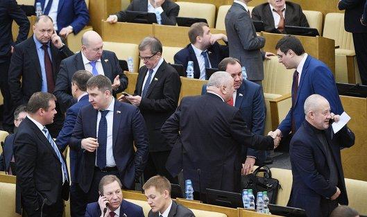 В Российской Федерации могут запретить участие офшоров вприватизации