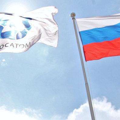 """Флаги организации """"Росатом"""" и России"""