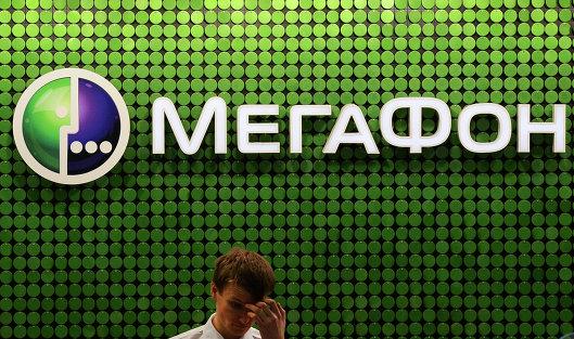 ФАС одобрила покупку «Мегафоном» доли вMail.ru Group