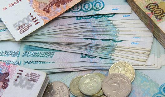 #Рублевые купюры разного достоинства