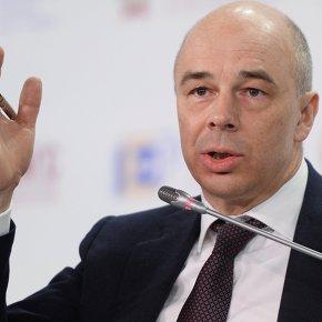 Силуанов: Правительство не утвердило налоговый маневр 22/22, цифры могут измениться