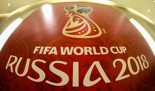#Официальный логотип чемпионата мира 2018 по футболу в России