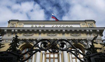 ЦБ: Чистый отток капитала из РФ в январе увеличился в 2,3 раза