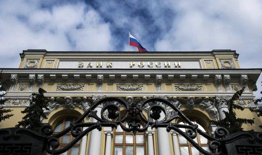 827153876 - Банк России снизил ключевую ставку на 0,25 п.п. - до 7,25% годовых