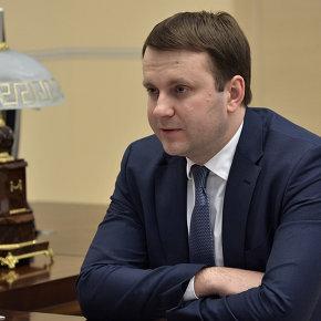 Орешкин: Рост ВВП РФ в 3% возможен за счет допинвестиций в 5 трлн руб в год