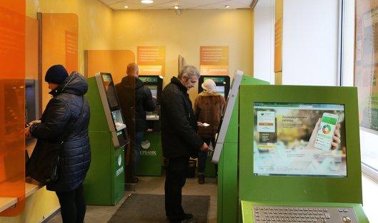 Сбербанк: траты россиян в июле достигли уровня 2019 года
