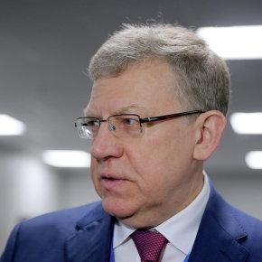 Кудрин: Роста ВВП РФ выше 2-3% не будет, если к 2025 г не удвоить несырьевой экспорт