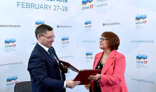 Тюменский губернатор высоко оценил договор обинвестиционном партнерстве с«Эваларом»