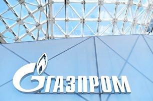 """Эмблема ПАО """"Газпром"""" на Российском инвестиционном форуме в Сочи"""