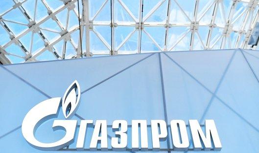 """827206680 - СМИ: """"Газпром"""" начал переговоры с """"Нафтогазом"""" о новом транзитном контракте"""