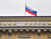 827217855 - МЭР ожидает замедления инфляции в России до 4% не позднее июля 2017 года