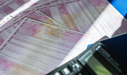 #Страховой полис ОСАГО нового образца в одной из страховых компании Омска