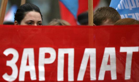 Долги по зарплате перед россиянами выросли почти на 5%