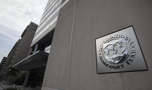 #Штаб-квартира Международного валютного фонда в Вашингтоне, США