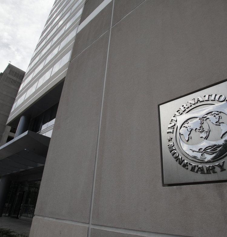 Штаб-квартира Международного валютного фонда в Вашингтоне, США