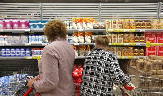 КНР остановил поставки мяса изБразилии