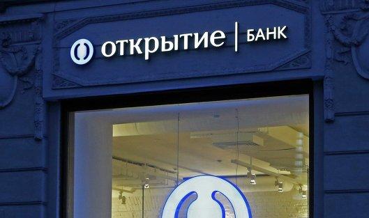 АКРА присвоило банку «ФКОткрытие» рейтинг «BBB-(RU)»