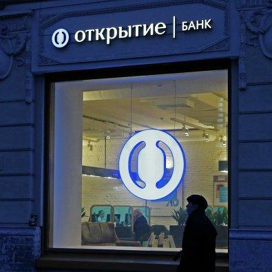 банк беззалоговых кредитов займ на киви кошелёк мгновенно онлайн