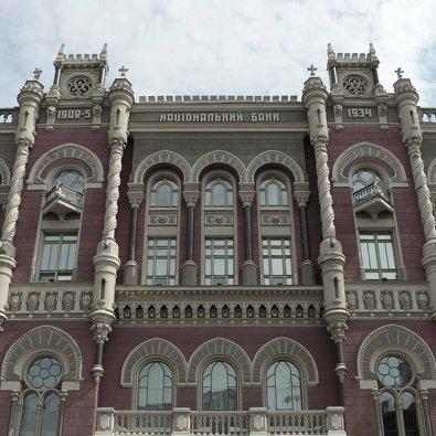 ЦБ Украины продал ещё $238 млн для сглаживания колебаний курса гривны