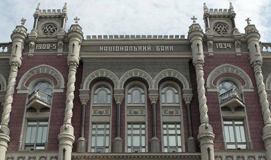 #Национальный банк Украины