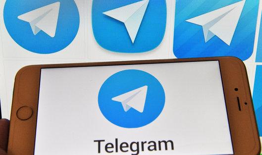 #Логотип мессенджера Telegram