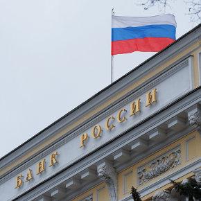 Банк России снизил ключевую ставку до 9,25% годовых