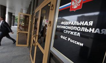 """ФАС не нашла нарушений в акции Альфа-банка по привлечению клиентов """"Открытия"""" и Бинбанка"""