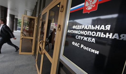 #Здание ФАС России. Архив