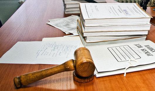# Судебное заседание