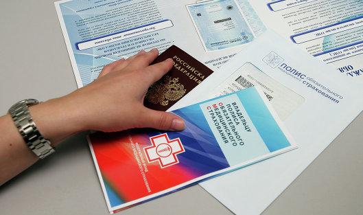 СМИ говорили о вероятной передаче расходов наОМС страховым организациям