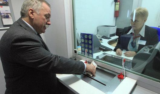 Банки опустили наивысшую рублёвую ставку до7,8%