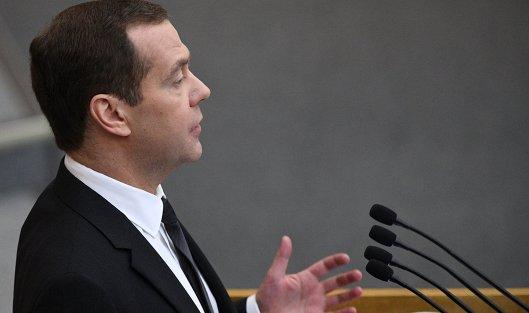 Руководство РФпредложило снизить налог наприбыль на5%