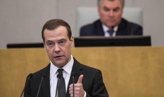 Медведев назвал приоритеты властей при индексации пенсий
