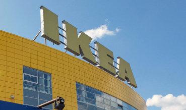 IKEA создаст более 1,3 тыс новых рабочих мест в Великобритании