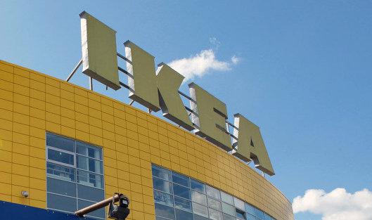 В столице иСанкт-Петербурге запущен электронный магазин шведской компании IKEA