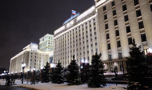 #Здание министерства обороны РФ на Фрунзенской набережной в Москве