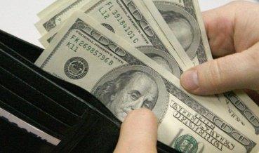 Средневзвешенный курс доллара вырос до 59,14 рубля