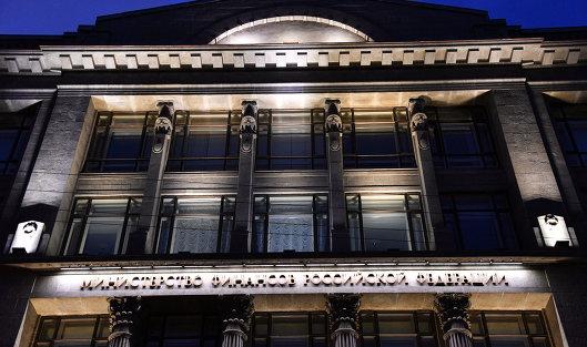 #Здание министерства финансов РФ на улице Ильинка в Москве